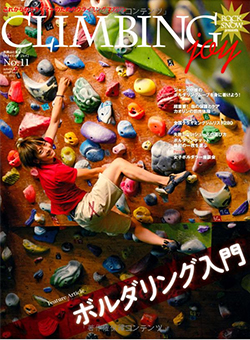 climbing_joy